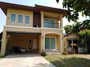 For SaleHouseRamkhamhaeng,Min Buri, Romklao : House for sale in The Tuscana Phraya Suren Ramintra project.