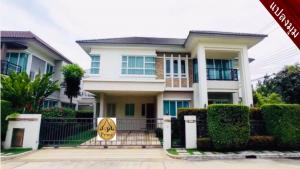 For SaleHouseRama5, Ratchapruek, Bangkruai : Great value 15 million baht, including transfer, free furniture, ready to move in, luxury house, corner plot, south facing Bangkok Boulevard Ratchaphruek-Rama 5-2