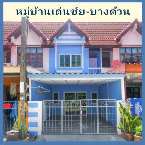 For SaleTownhouseSamrong, Samut Prakan : Townhouse Bang Duan, Pu Chao, BTS Chang Erawan