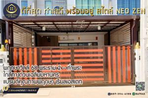 For SaleTownhouseRama 2, Bang Khun Thian : Townhome for sale, ready to move in, good location, near Chalerm Mahanakorn Expressway, only 5 minutes, Pruksa Ville 68 University, Rama 2 from the quality brand Pruksa Real Estate.