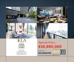 For SaleCondoSukhumvit, Asoke, Thonglor : 【ฺ SALE BEST PRICE 】💎💎TELA THONGLOR 13💎💎2Bed 111 ตรม !!!SALE  36.89M