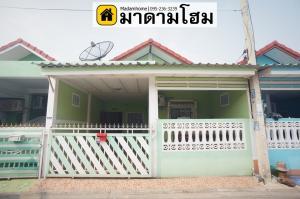 For SaleTownhouseAyutthaya : Buakhli Village 11 Madam Home Ayutthaya House for sale in Ayutthaya Second hand house in Ayutthaya near Rojana Industrial Estate, Ayutthaya, Uthai