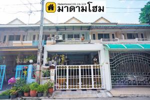 For SaleTownhouseAyutthaya : Madame Home Ayutthaya House for sale in Ayutthaya Krungsri City Ayutthaya Village House at Lotus Ayutthaya Second hand house in Ayutthaya 2nd hand house in Ayutthaya