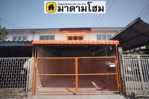 For SaleTownhouseAyutthaya : Ayutthaya Housing Village Madame Home Ayutthaya Houses in the city of Ayutthaya Houses in Ayutthaya Second hand houses in Ayutthaya 2nd hand house in Ayutthaya