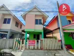 ขายบ้านบางซื่อ วงศ์สว่าง เตาปูน : ขาย บ้านเดี่ยว หมู่บ้านเอื้ออาทรอยู่วิทยา 12 หนองจอก กรุงเทพมหานคร
