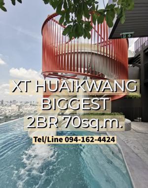 For SaleCondoRatchadapisek, Huaikwang, Suttisan : BIGGEST SIZE 70sq.m. 11.89MB💥 XT Huaikwang 2 bedroomsRare item GARDEN ACCESS🌲🌲 Condo next to MRT Huai Khwang, only 120 meters from Sansiri Tel/Line: 094-162-4424 (Bo)