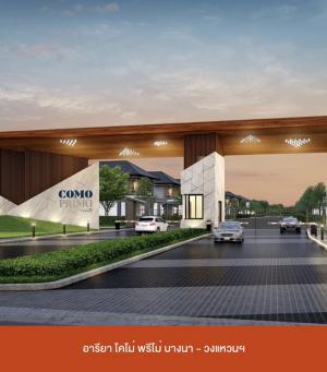 For RentHouseSamrong, Samut Prakan : House for rent in Bangyan, Bangna, new house