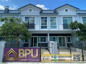 For RentTownhouseBangna, Lasalle, Bearing : ** 2 Bedrooms Townhome for Rent ** Indy Bangna-Ramkhamhaeng2 Near Mega Bangna