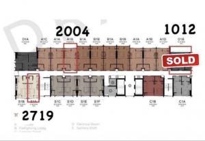 Sale DownCondoRangsit, Patumtani : Selling down payment for studio room, plus 60,000, very little, big discount