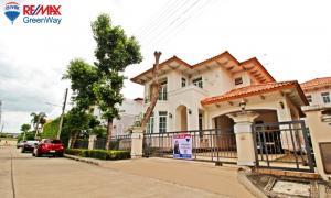 ขายบ้านเอกชัย บางบอน : บ้านเดี่ยว นาราสิริ สาทร วงแหวน โซนใกล้ส่วนกลาง 100 ตร.ว ราคาขายไม่ถึง10ล้าน