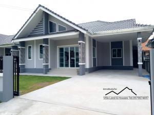 For SaleHouseChiang Mai : House near Bo Hin Market, Doi Saket, Chiang Mai, area 56 square meters, price 1,890,000 baht.