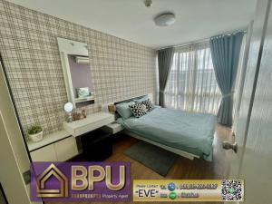 For RentCondoOnnut, Udomsuk : ** 1 Bedroom Condo for Rent **  I Condo 103 Soi Udomsuk 58 Near Central Bangna