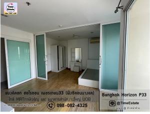 For SaleCondoBang kae, Phetkasem : Selling at a loss, price is lower than appraised. Near MRT Phetkasem 48 MRT Phasi Charoen Bangkok Horizon Horizon Seacon Bang Khae side