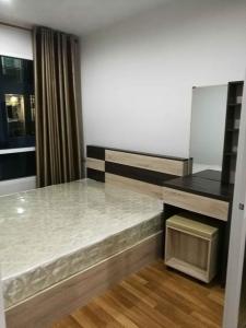 ขายคอนโดอ่อนนุช อุดมสุข : ขายด่วน Regent Home Sukhumvit 81 ชั้น 4 อาคาร B วิวสระ+สวน สวยๆ