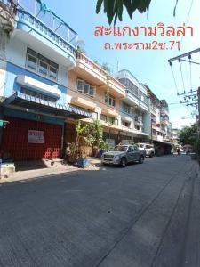 For SaleShophouseRama 2, Bang Khun Thian : 2.5 storey commercial building for sale, Sakae Ngam Villa, Rama 2, Soi 71, Bang Khun Thian, Samae Dam, near Lotus, Sakae Ngam Market