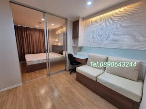 For SaleCondoPattaya, Bangsaen, Chonburi : 🔥Sale 26 sqm. Building A 1,600,000฿ Lumpini Ville Naklua-Wong Amat