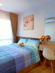เช่าคอนโดอ่อนนุช อุดมสุข : 🔥🔥Hot Deal!🔥🔥ให้เช่า!! Regent home 97/1, 29 ตรม., 1ห้องนอน 1ห้องน้ำ (BTS บางจาก)[Code:A257]