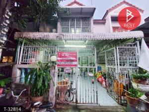 For SaleTownhouseBang Sue, Wong Sawang : Quick sale, 2-storey townhouse, Mitmaitri Village, Pracha Uthit 54, Thung Khru, Bangkok.