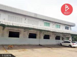 For SaleWarehouseSamrong, Samut Prakan : Warehouse and office for sale, 4 rai 57.0 square wa, Phra Samut Chedi, Samut Prakan.
