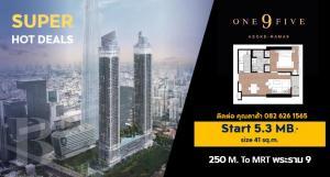 ขายดาวน์คอนโดพระราม 9 เพชรบุรีตัดใหม่ : 𝐎𝐧𝐞 𝟗 𝐅𝐢𝐯𝐞 𝐀𝐬𝐨𝐤𝐞-𝐑𝐚𝐦𝐚 𝟗 - 41 sq.m. ราคา 5.3 ล้าน สนใจติดต่อ Call/Line 0826261565