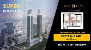 ขายดาวน์คอนโดพระราม 9 เพชรบุรีตัดใหม่ : 𝐎𝐧𝐞 𝟗 𝐅𝐢𝐯𝐞 𝐀𝐬𝐨𝐤𝐞-𝐑𝐚𝐦𝐚 𝟗 - 55 sq.m. ราคา 6.2 ล้าน สนใจติดต่อ Call/Line 0826261565