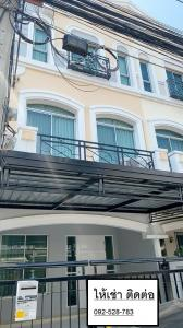For RentTownhouseKasetsart, Ratchayothin : Home office for rent with furniture near the mall near Kasetsart University Baan Klang Muang Swiss Town (Agriculture - Nawamin)