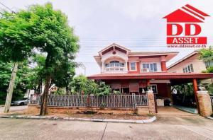 ขายบ้านลาดกระบัง สุวรรณภูมิ : ขายบ้าน ภัทรา อ่อนนุช-วงแหวน ห้องมุม Baan Patra Onnuch-Wongwan