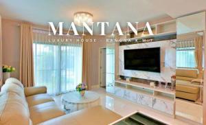 For RentTownhouseBangna, Lasalle, Bearing : ** Fully Furnished 4 Bedrooms Single House for Rent **  Manthana 1 Bangna km.7 near Mega Bangna