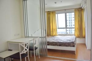 For RentCondoRattanathibet, Sanambinna : For rent, the cheapest, Lumpini Park Rattanathibet, next to MRT Bang Kraso.