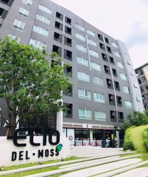 ขายคอนโดเกษตรศาสตร์ รัชโยธิน : ขาย Elio del moss พหลโยธิน34 Studio 24.71ตรม.(ห้องมุม) ตึกA ชั้น4 มีเฟอรนิเจอร์และเครื่องใช้ไฟฟ้าพร้อมอยู่ ขาย 2.2ล. ติดต่อ เฟิร์น 065-1214665