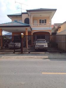 For SaleHouseNawamin, Ramindra : Single house 53 sq m, Phahon Yothin 52