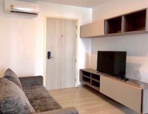 For RentCondoVipawadee, Don Mueang, Lak Si : Urgent rent, leaked room, very good price, great value, Kensington, Phahon Yothin 63