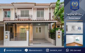 For SaleTownhouseRama5, Ratchapruek, Bangkruai : Townhome for sale, newly renovated, Pruksa Town, Ratchaphruek, 111 sq m. 17.2 sq wa, cheap price
