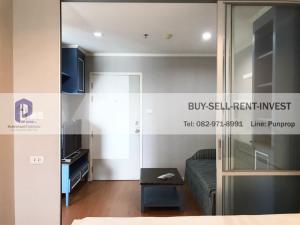 For SaleCondoRattanathibet, Sanambinna : Sale Lumpini Park Rattanathibet-Ngamwongwan 1 bedroom 26 sqm. Building C 26th floor ready to move in 1.69 million