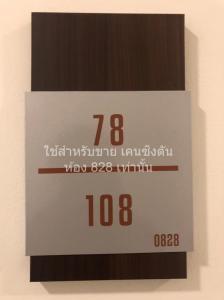ขายคอนโดสำโรง สมุทรปราการ : ขายคอนโด ราคาถูก Kensington Sukhumvit - Theparak ติดรถไฟฟ้าสถานีทิพวัลย์