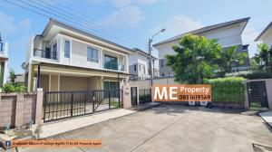 For SaleHousePattanakan, Srinakarin : Single House The Plant Estique at Pattanakarn 38 Easy to connect Sukhumvit Rd.  15 mins. to Thonglor