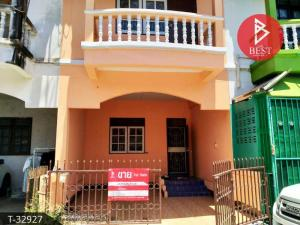 ขายทาวน์เฮ้าส์/ทาวน์โฮมพัทยา บางแสน ชลบุรี : ขายด่วนทาวน์เฮ้าส์ หมู่บ้านชื่นอารมย์2 อำเภอบ้านบึง จังหวัดชลบุรี