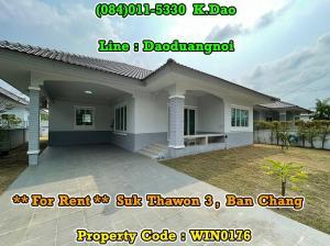 For RentHouseRayong : Suk Thaworn 3 Ban Chang For Rent 1Storey House Land Area 84 Sqr.wah
