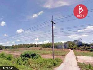 For SaleLandLoei : Quick sale of land, area 7 rai 97.0 square wa, Loei city.