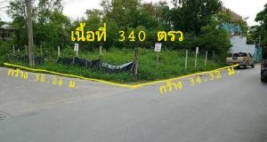 ขายที่ดินบางนา แบริ่ง : ที่ดินสุขุมวิท107 แบริ่งซ.5 เนื้อที่ 340 ตรว.