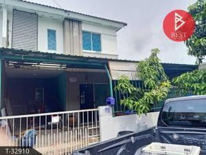 For SaleTownhouseLadkrabang, Suwannaphum Airport : 2 storey townhouse for sale, Pruksa 78 Village, Chalong Krung, Lat Krabang, Bangkok.