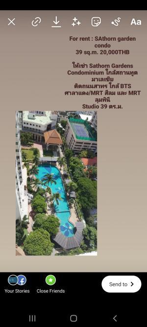 เช่าคอนโดสาทร นราธิวาส : For rent : SAthorn garden condo39 sq.m. 20,000THBให้เช่า Sathorn Gardens Condominium ใกล้สถานทูตมาเลเซียติดถนนสาทร ใกล้ BTS ศาลาแดง/MRT สีลม และ MRT ลุมพินีStudio 39 ตร.ม.ชั้น 13 ห้อง 73800 เมตรจาก BTS ศาลาแดงและ MRT ลุมพินีตกแต่งครบ: พร้อมอยู่ได้เลย-ชุดห