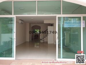 For RentTownhouseLadprao101, The Mall Bang Kapi : 3-storey townhome, Saranpruek Village, Lat Phrao 130
