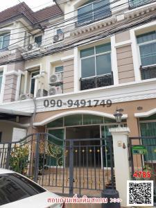 For RentTownhouseLadprao101, The Mall Bang Kapi : ทาวน์โฮม 3ชั้น หมู่บ้านสราญพฤกษ์ ลาดพร้าว 130