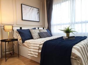 For SaleCondoBang Sue, Wong Sawang : N0220 Lumpini Ville Prachachuen-Phongphet 2 beautiful rooms, newly decorated. Travel to Ngamwongwan, convenient, good price, call 0647464265