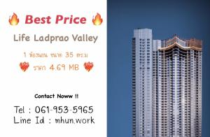 For SaleCondoLadprao, Central Ladprao : ❤️🔥 Selling 1 Bedroom, selling at a loss of 400K, cheaper than the project!!! ❤️🔥