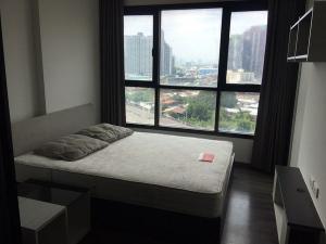 For RentCondoOnnut, Udomsuk : 📍LINE ID: @twproperty 🌟 For rent The Base Park West Sukhumvit 77 🌟 Fully furnished. Cheapest price!!!!