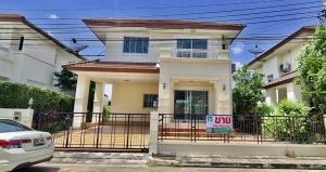 For SaleHouseBangbuathong, Sainoi : Beautiful house for sale in Rattanathibet area. quality project The central area is very good. CENTRO Rattanathibet