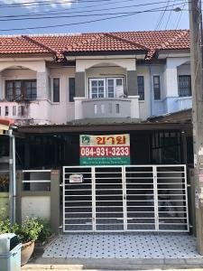 For SaleTownhouseBangbuathong, Sainoi : 2 storey townhouse for sale, newly renovated, Kan Mani Village, Bang Kruai - Sai Noi, Bang Bua Thong.