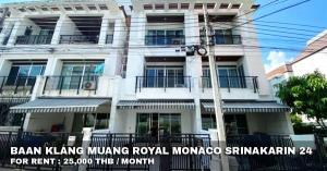For RentTownhousePattanakan, Srinakarin : FOR RENT BAAN KLANG MUANG MONACO SRINAKARIN 24 / 3 beds 3 baths / 22 Sqw. **25,000** Fully furnished. CLOSE THANYA PARK SRINAKARIN